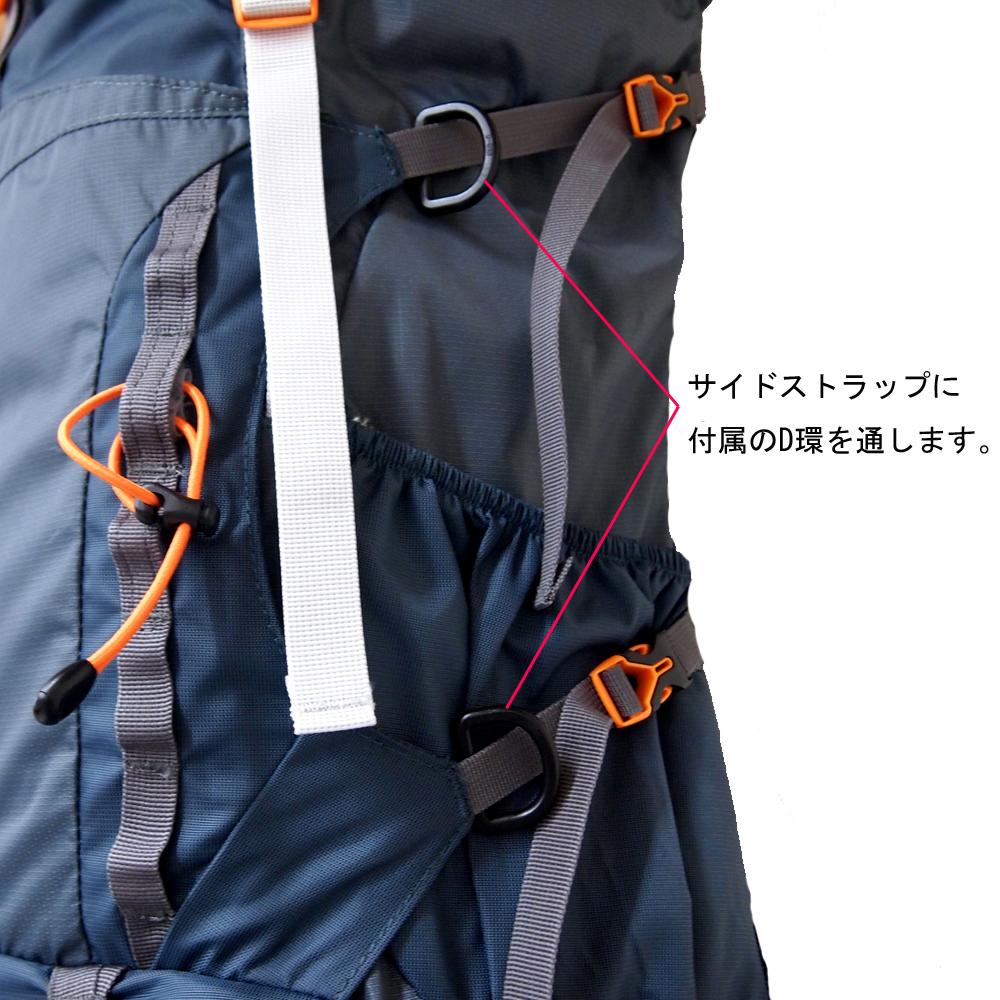 oxtos(オクトス) CORDURA ヘルメットホルダー【メール便発送可能】