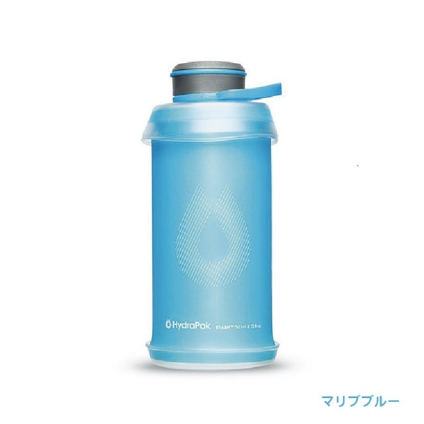 HydoraPack(ハイドラパック) スタッシュボトル 750ml G122