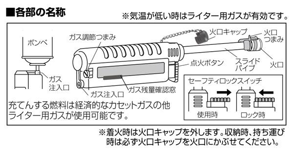 SOTO(ソト) スライドガストーチ ST-480C【メール便発送可能】