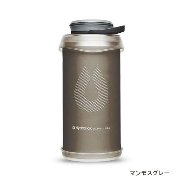 HydoraPack(ハイドラパック) スタッシュボトル 1L G121