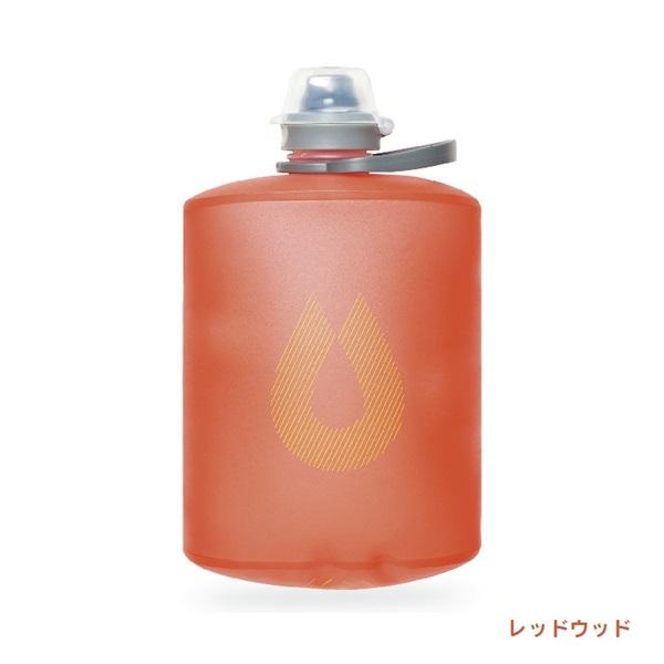 HydoraPack(ハイドラパック) ストウボトル 500ml GS335