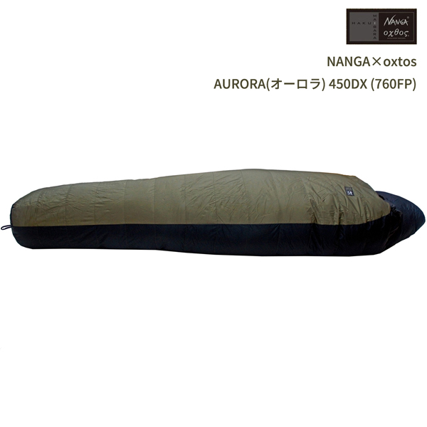 NANGA×oxtos AURORA(オーロラ)450DX(760FP)