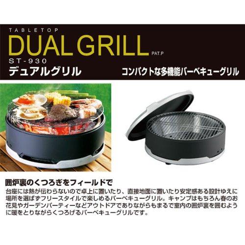SOTO(ソト)デュアルグリル用焼きアミ ST-9301