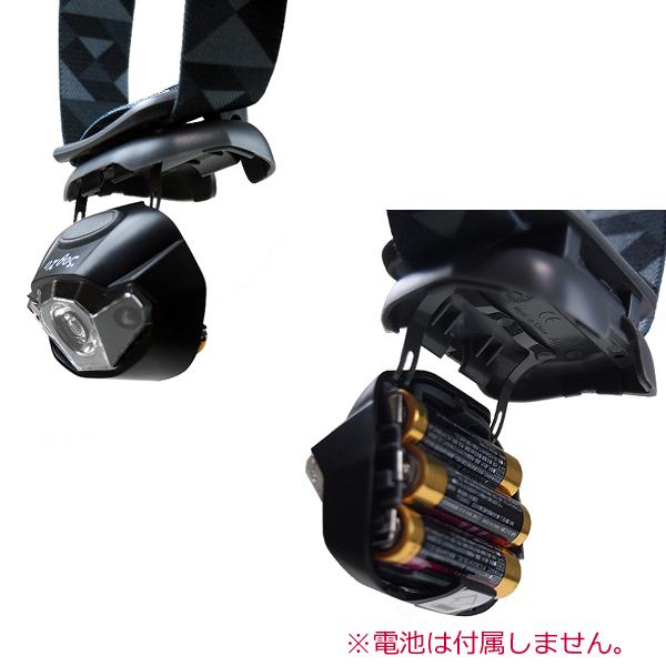 【特別価格】oxtos(オクトス) LEDヘッドランプ90【OX-011】