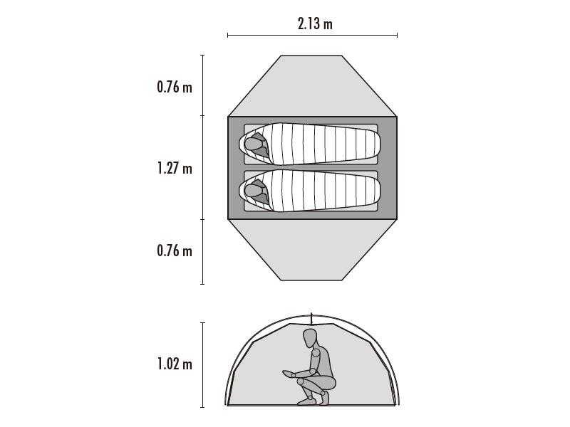MSR(エムエスアール) エリクサー2 (フットプリント付)
