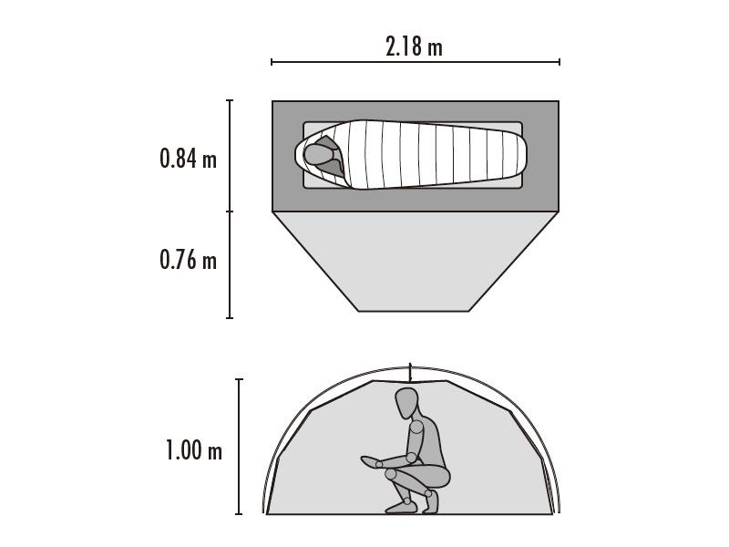 MSR(エムエスアール) エリクサー1 (フットプリント付)
