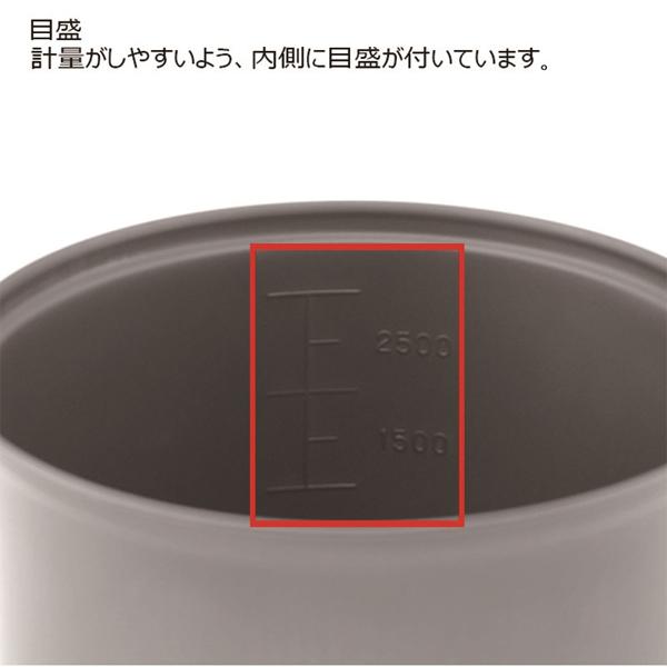EVERNEW(エバニュ—) チタンウルトラライトクッカーM RED ECA260R