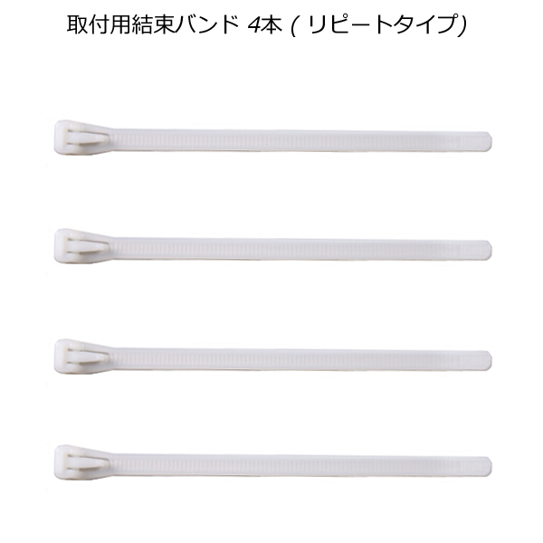 oxtos(オクトス)アルミわかん用ラチェットベルトセット(oxtos用)【OX-017】