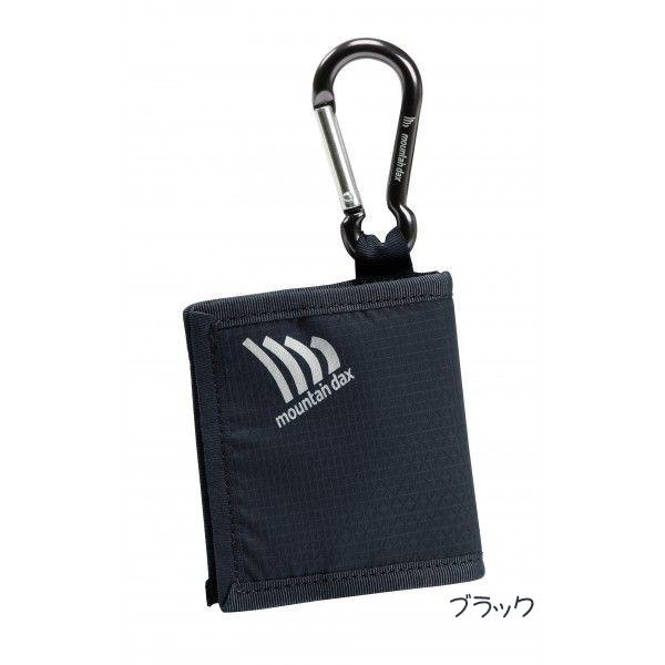 mountaindax(マウンテンダックス)アルパインコインケース DA-577【メール便発送可能】