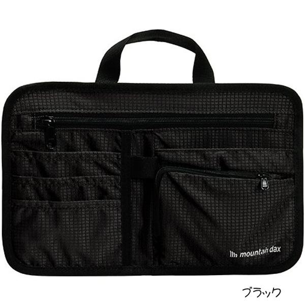 【50%OFF】mountaindax(マウンテンダックス)パックインオーガナイザーS DA-957