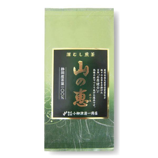 抹茶入り深むし煎茶 山の恵70g 静岡県産