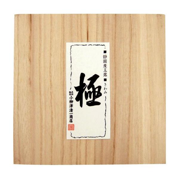 【送料無料】【玉露】岡部産玉露 -極-(100g×2本/桐箱入り)