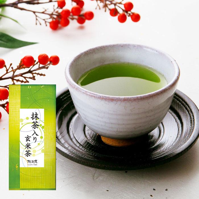 【送料無料】熟成冬だより3本セット (熟成本山茶 冬だより・煎茶 静の誉・抹茶入り玄米茶)