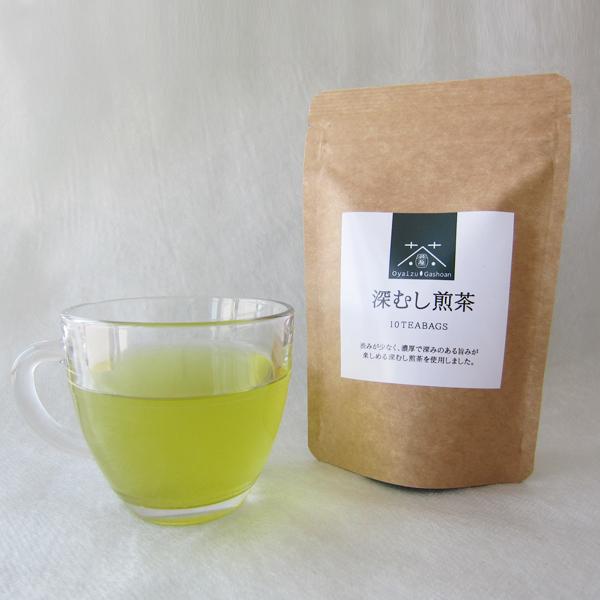深むし煎茶ティーバッグ(2g×10袋) 静岡県産