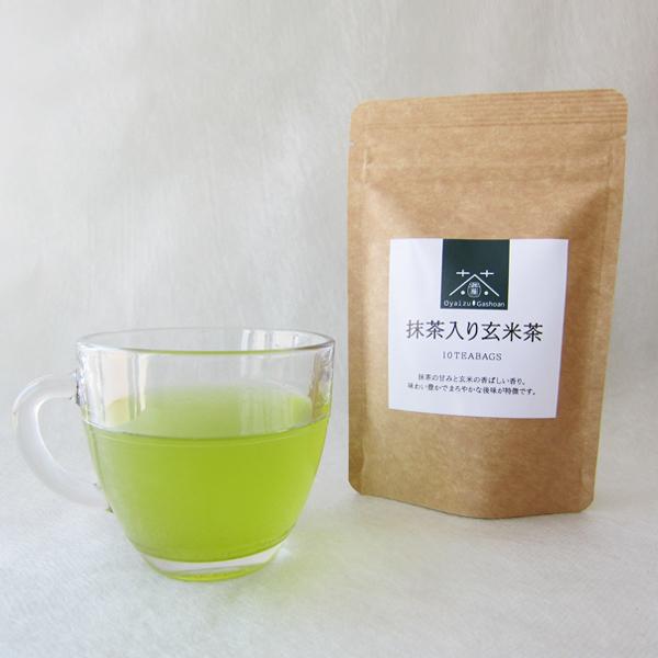 抹茶入り玄米茶ティーバッグ(2g×10袋) 静岡県産