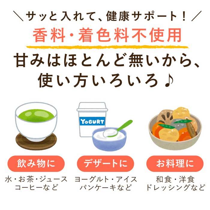【オリゴ糖】長沢オリゴ210g ※配送日指定不可