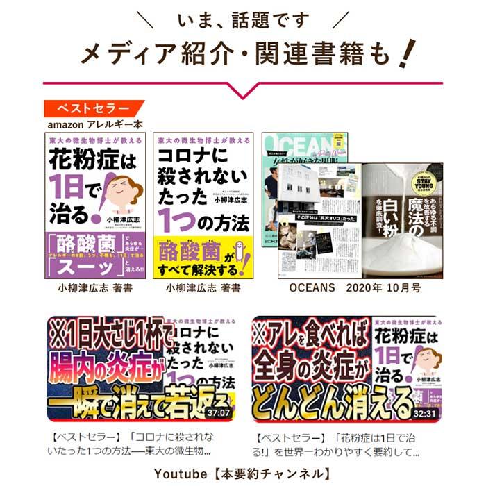 【オリゴ糖】長沢オリゴ5本まとめ買い