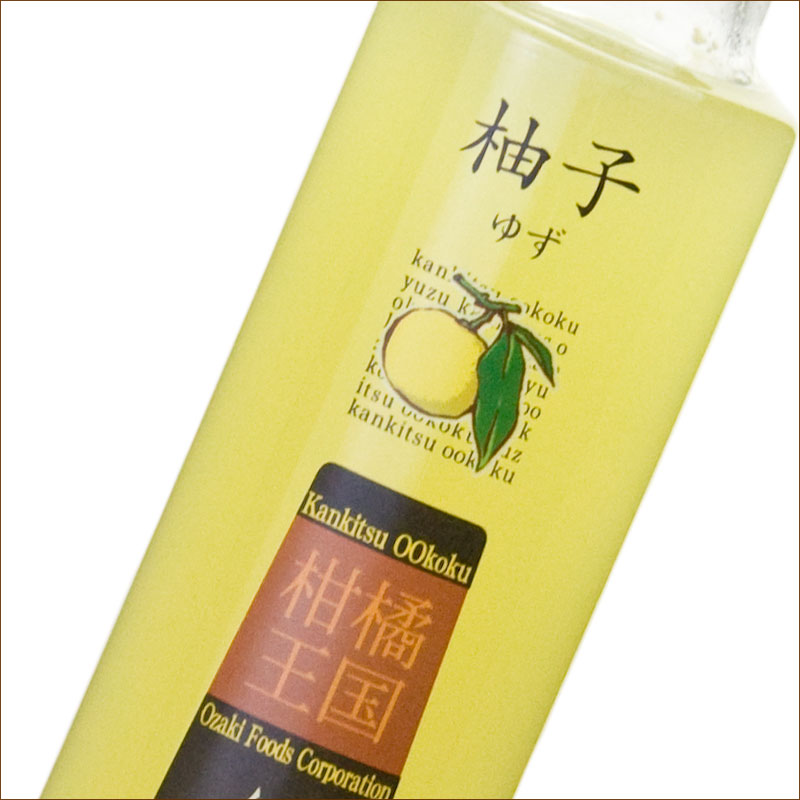 柑橘ビネガー(飲む酢 ゆず)(希釈用) 200ml