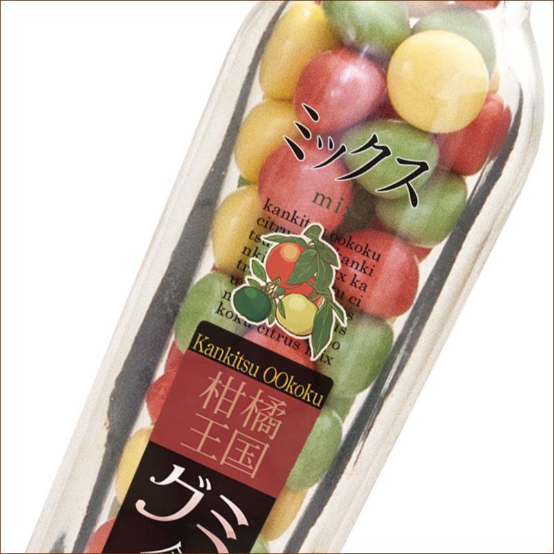 食べる酢グミ  MIX 73g