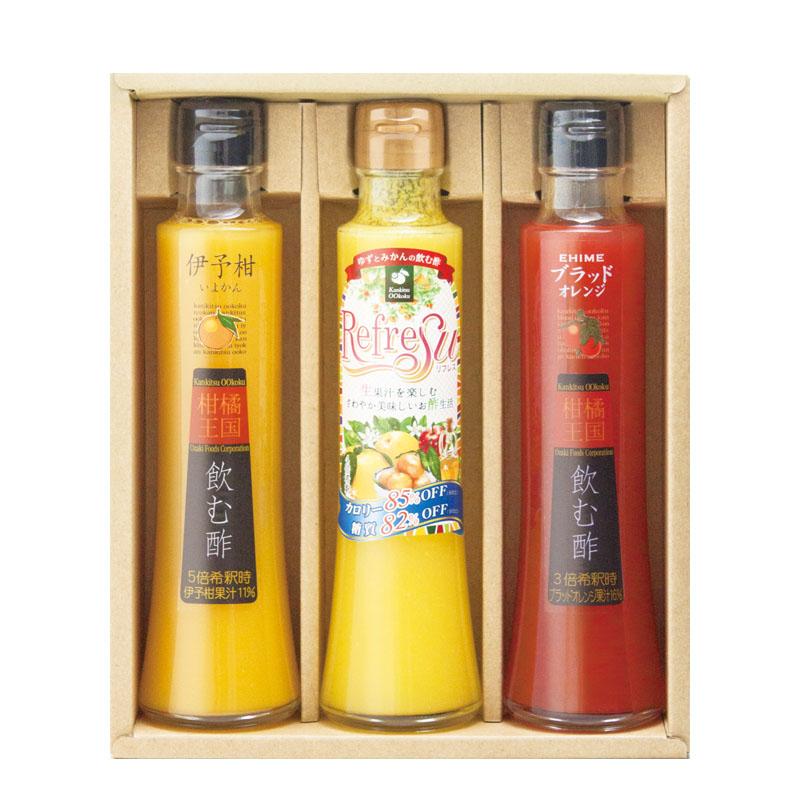 柑橘ビネガー(飲む酢)200ml ×3本セット Nr-30