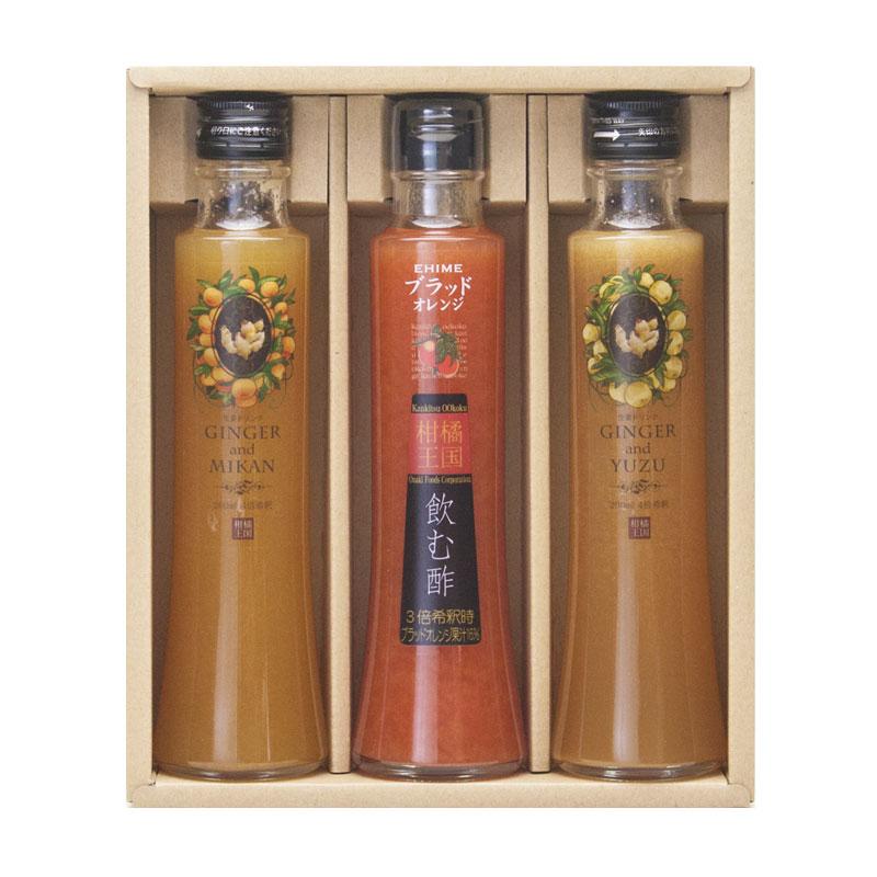 柑橘ビネガー(飲む酢)&生姜ギフトS-30n