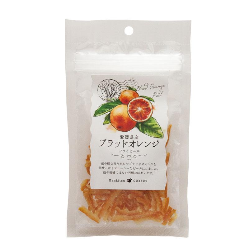 国産柑橘ピール