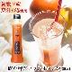 柑橘ビネガー(飲む酢 ブラッドオレンジ)(希釈用) 200ml