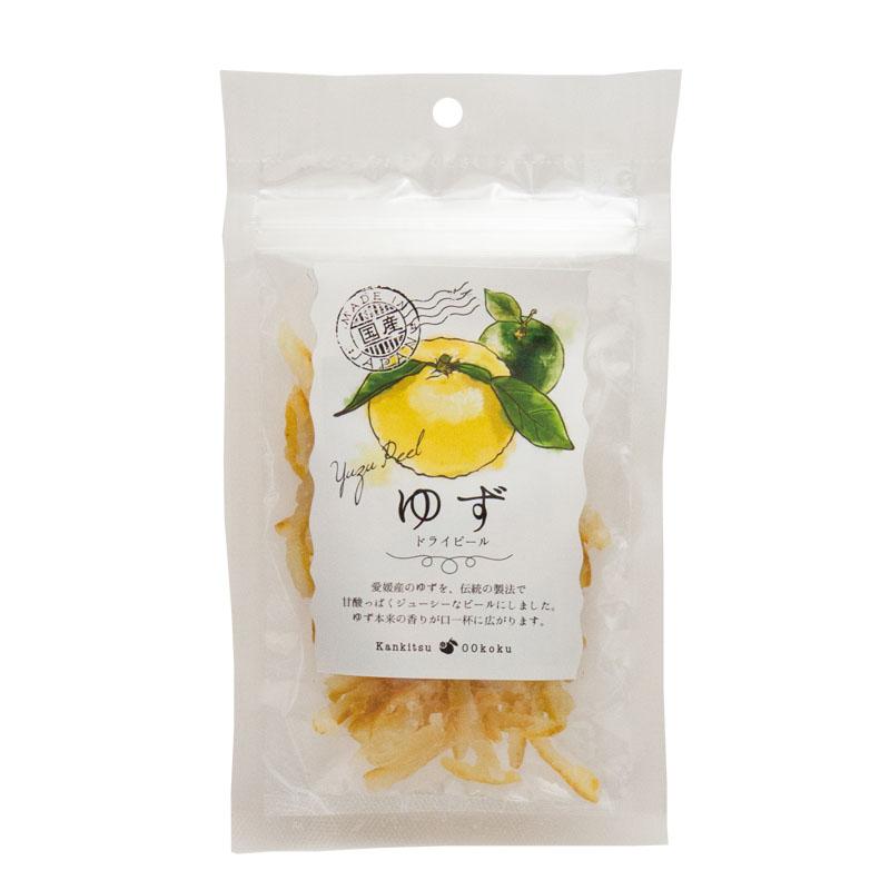 国産柑橘ピール 3袋セット
