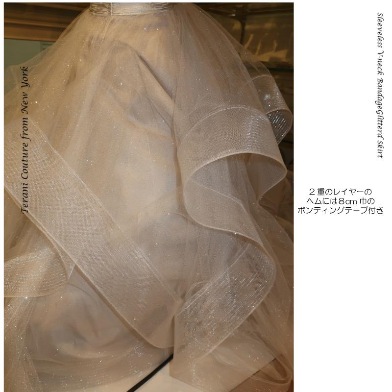 インポートドレス ドレス バンデージファブリック ホワイト アイボリー  ニューヨーク マーメイドドレス ラグジュアリードレス 演奏会ドレス ピアノ演奏 ステージドレス 発表会ドレス