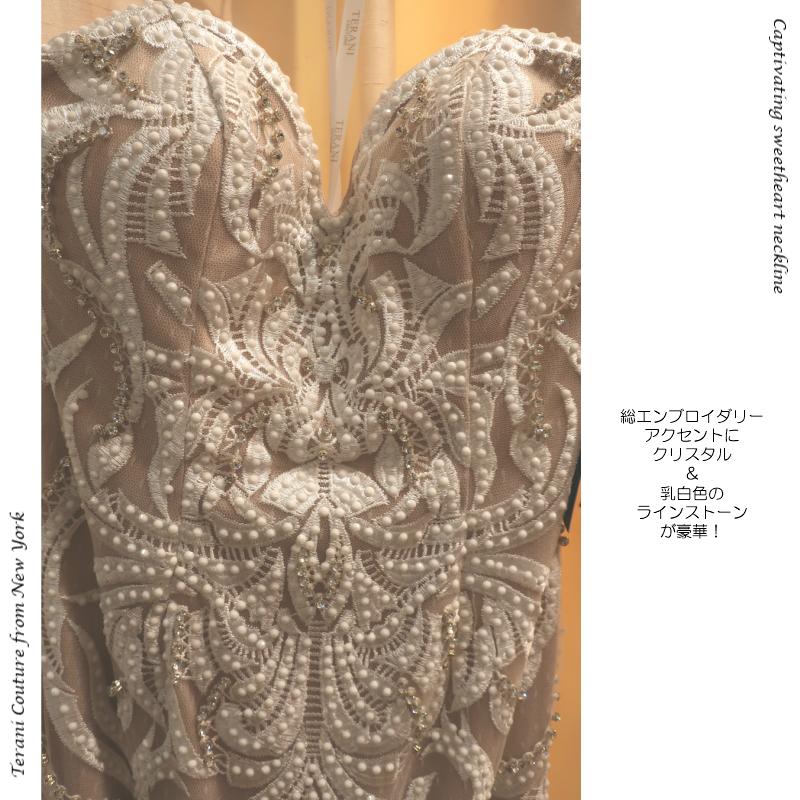 インポートドレス ドレス エンブロイダリーレース  アイボリー ヌード ベアトップ ニューヨーク マーメイドドレス ラインストーン ラグジュアリードレス 演奏会ドレス ピアノ演奏 ステージドレス 発表会ドレス