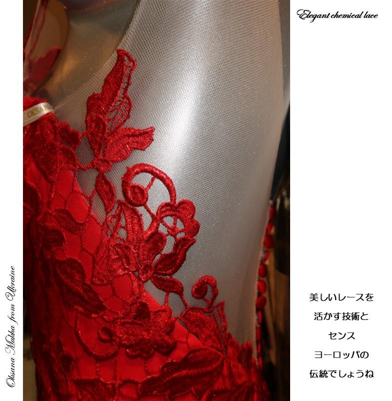 インポートドレス 声楽 ピアノ 演奏会ドレス 発表会ドレス oksanamukha エンブロイダリーレース イブニングドレス レッド 赤 ヨーロッパドレス ステージドレス パーティドレス ミスコンテスト ミセス ラグジュアリー