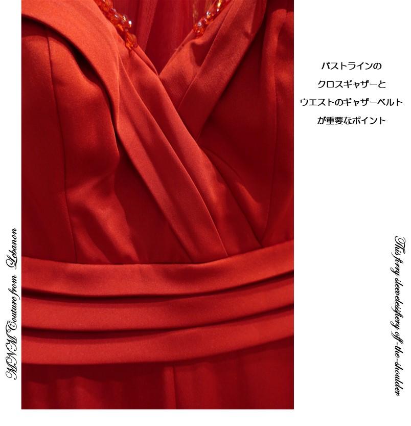 インポートドレス 声楽 ピアノ 演奏会ドレス 発表会ドレス MISSAKICOUTURE Aライン イブニングドレス レバノン ステージドレス パーティドレス 楽器演奏 ラグジュアリー