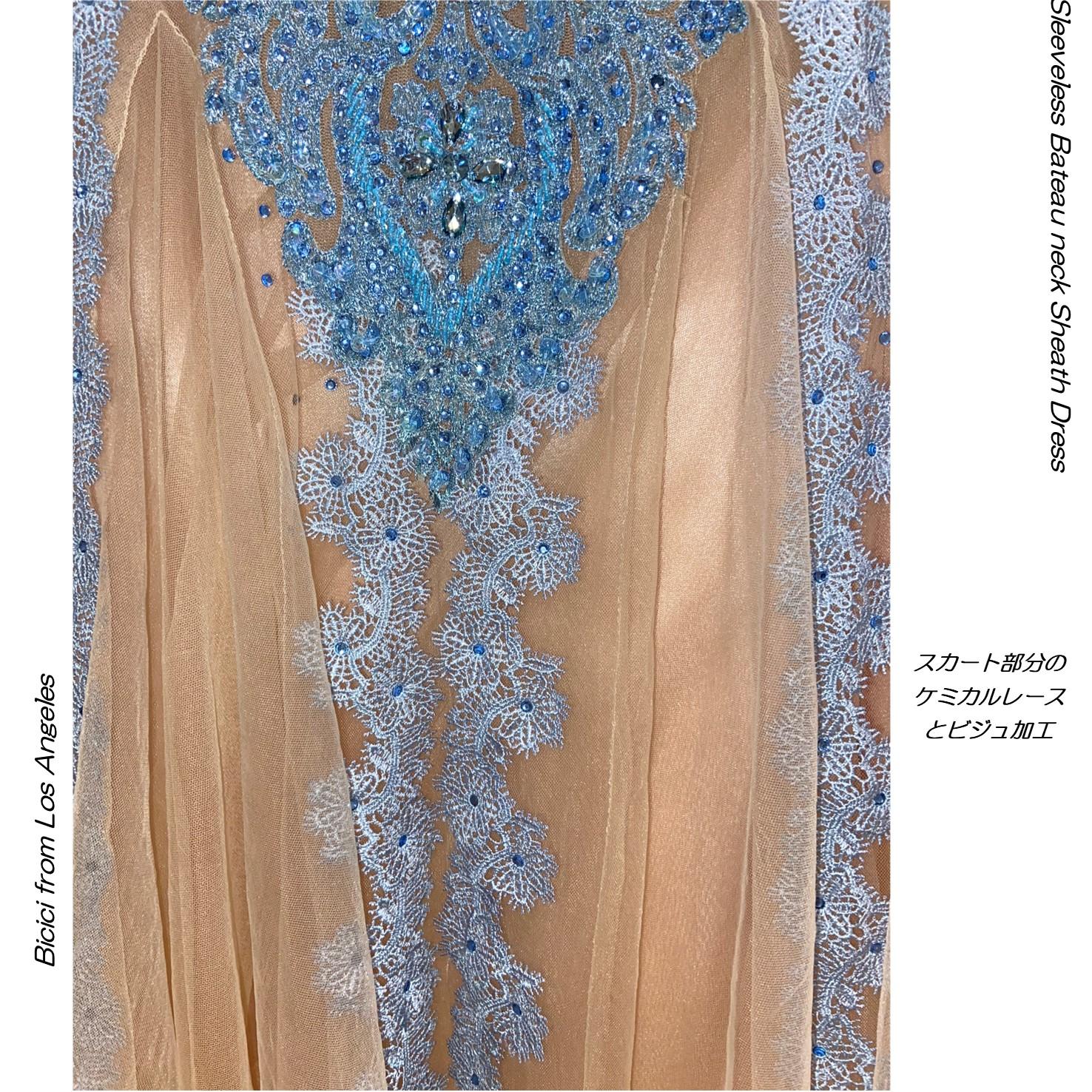 ドレス インポートドレス 声楽 ピアノ スレンダー 演奏会用ドレス 発表会ドレス トランペットドレス シャンソン ブルー ステージドレス パーティドレス 楽器演奏