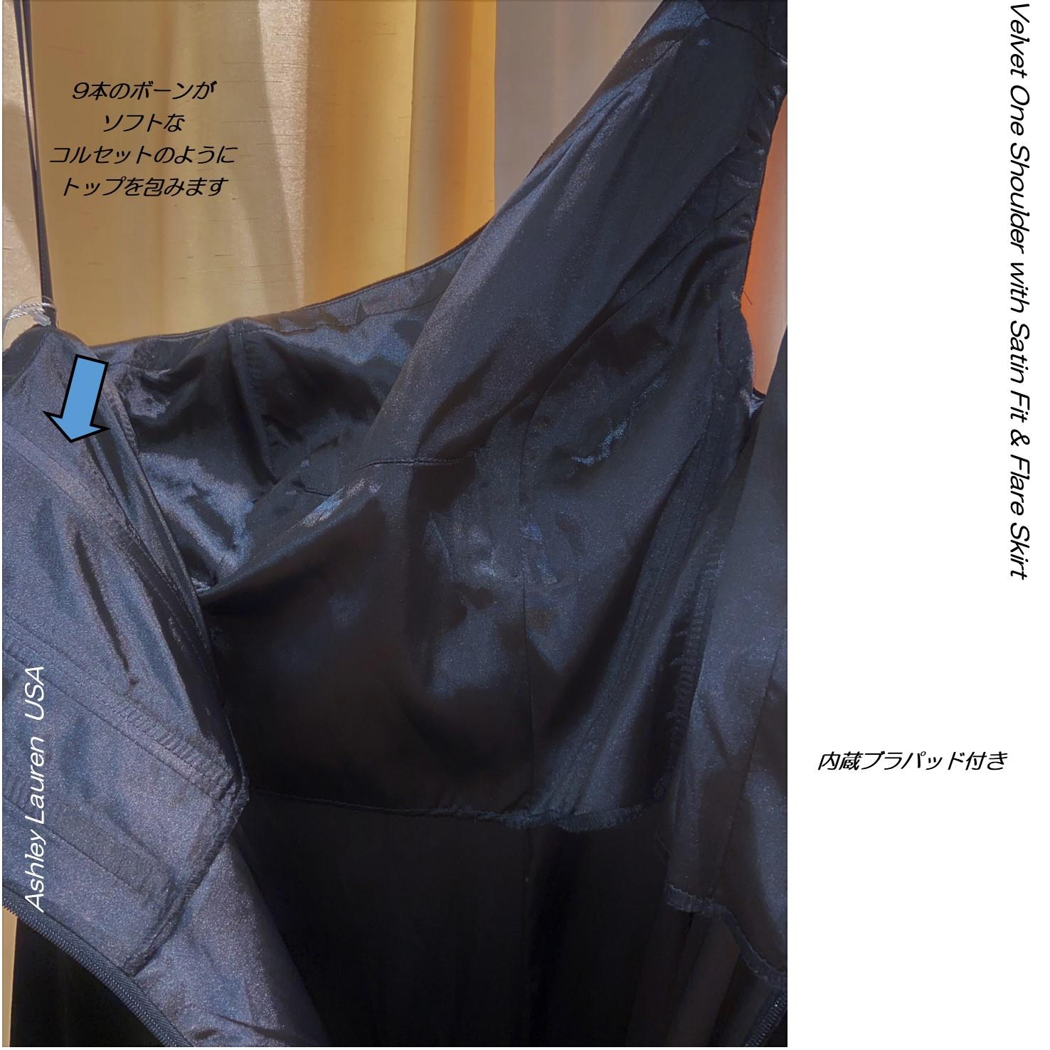ワンショルダー マーメイドドレス ベルベット サテン ヴァイオリン 演奏会用ドレス 発表会ドレス ステージドレス イブニングドレス パーティ フォーマル コンサート インポートドレス ロングドレス ピアノ 声楽 楽器演奏 コンテスト オーケストラ 演奏会ピアノ