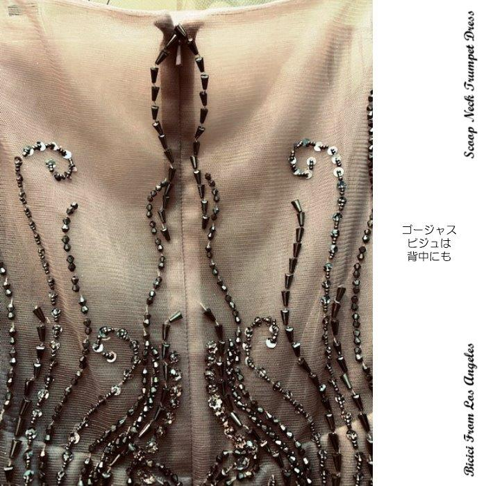 ドレス インポートドレス 0927 シャンソン ジャズ 声楽 ピアノ モーヴ  ストレッチクレープ マーメイド  袖付きドレス 演奏会ドレス  スレンダーライン ビジュ マザーズドレス ミセス イブニングドレス ステージドレス 楽器演奏