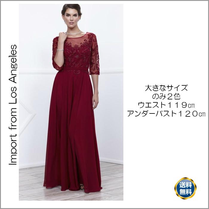 インポートドレス,3/4スリーブボートネック、エンパイア、マザーズドレス、マザーズドレス、演奏会ドレス、ステージドレス、イブニングドレス