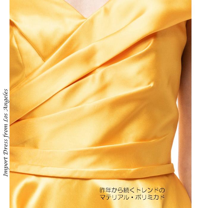 新色入荷 ドレス インポートドレス 声楽 ピアノ 演奏会ドレス オフショルダー 発表会ドレスイエロー グリーン  プラム Aラインドレス ステージドレス パーティドレス 楽器演奏