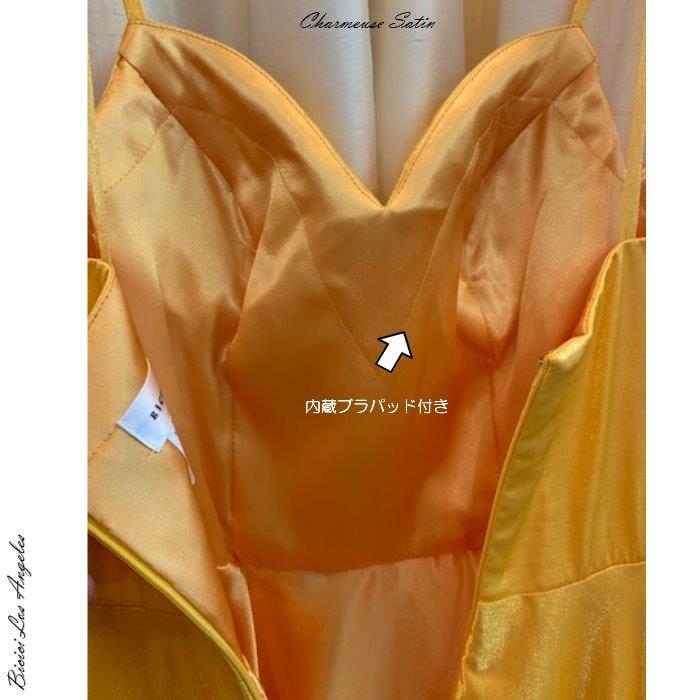 新色入荷 ドレス インポートドレス 声楽 ピアノ 演奏会ドレス スパゲッテイストラップ 発表会ドレスイエロー 黄色 Aラインドレス ステージドレス パーティドレス 楽器演奏