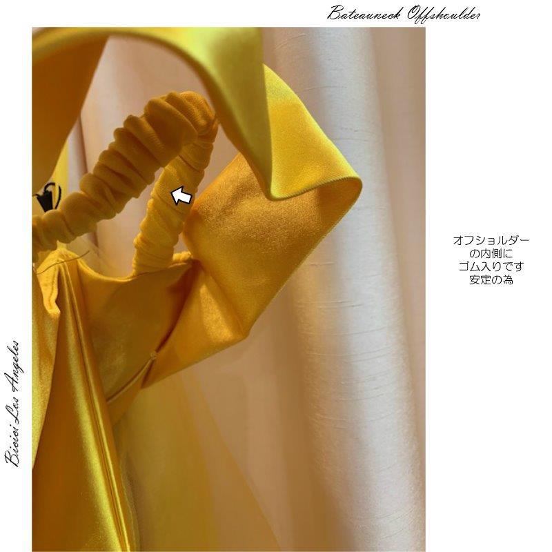インポートドレス オフショルダー マーメイドドレス マザーオフブライド スレンダードレス ストレッチサテン 演奏会用ドレス 発表会ドレス 演奏会ピアノ ミスコン ミセスコンテスト ビューティコンテスト ロングドレス パーティドレス イエロー ジャズ シャンソン レッド