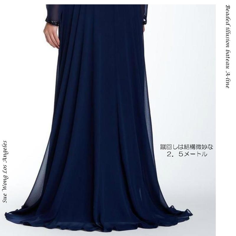 インポートドレス ネイビー 0927 マザーオフブライド 袖付き シフォン エンパイアドレス ビジュ— 演奏会用ドレス 発表会ドレス