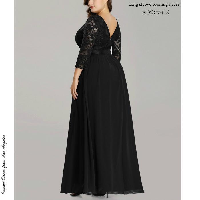 25号 オーケストラ ピアノ伴奏 7号から 袖付き 大きいサイズ 声楽 楽器演奏 インポートドレス ブラック ホワイト レース 七分袖 Aラインド マザーズドレス 演奏会ドレス ステージドレス イブニングドレス