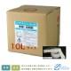 アクアダッシュ 10L 安定化二酸化塩素とエタノール消臭剤 AX01