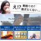 【日本製】シャイニーキックスパウダー 靴の消臭パウダー80g 靴 消臭 粉  ホタテパウダー 防臭 足汗や蒸れでクサイ靴に振りかけるだけ