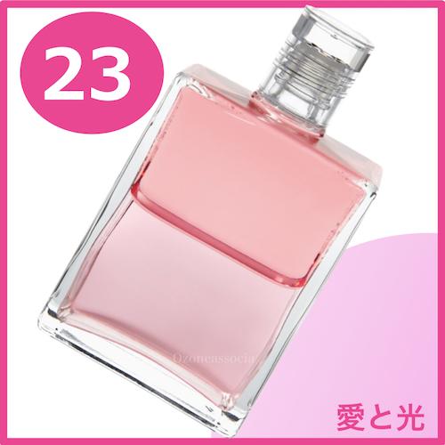 ボトル 50ml 23番  愛と光 (ローズピンク/ピンク)