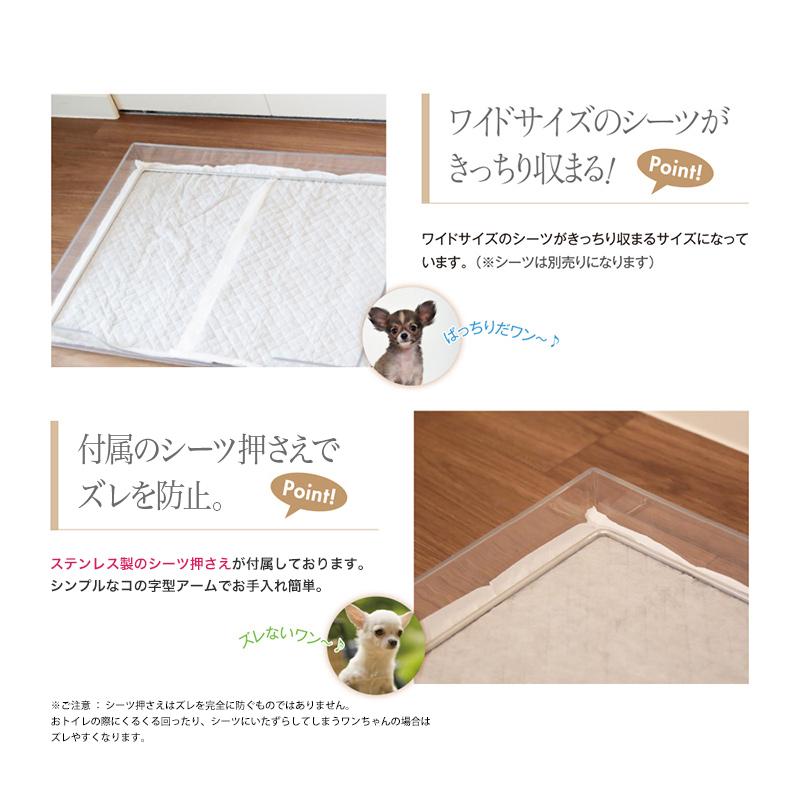 【セット品】 クリアレット・プレミアム 犬用トイレトレー + 選べるシーツ押さえ&飛散ガード トイレトレーセット品