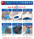 【お得な2個セット】非常用トイレ レスキュートイレ119 凝固剤100個入り×2セット(簡易トイレ凝固剤)