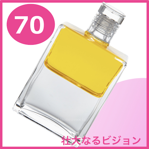 ボトル 50ml 70番  壮大なるビジョン (イエロー/クリアー)