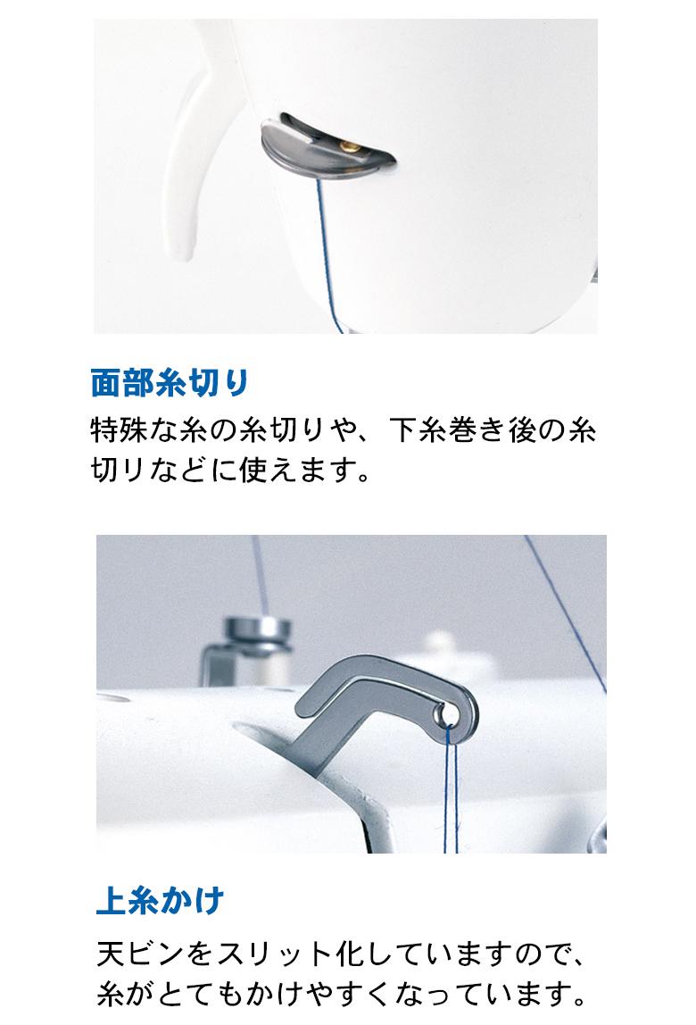 【送料無料】JUKI職業用ミシン シュプール30/TL-30/TL30 [JU028] ミシン 本体 初心者