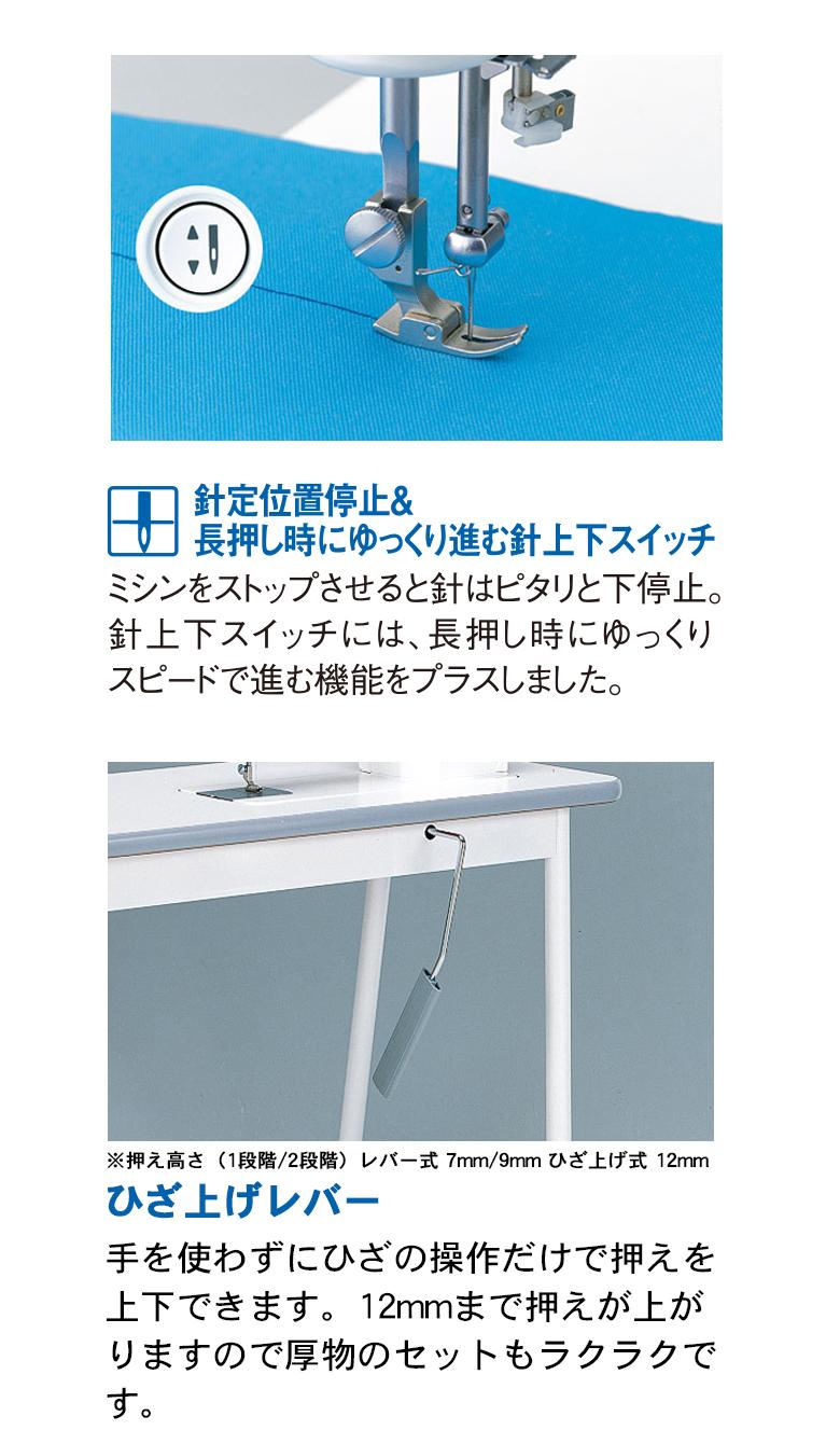 【送料無料】JUKI職業用ミシン シュプール30DX/TL-30DX/TL30DX [JU029] ミシン 本体 初心者