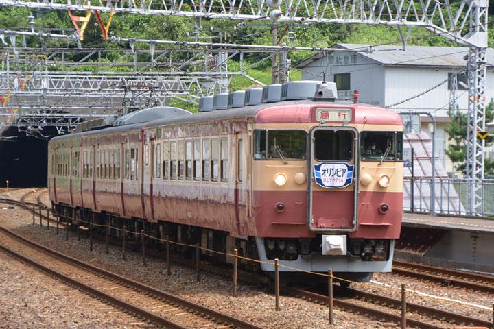 えちごトキめき鉄道413系デビュー3巻セット